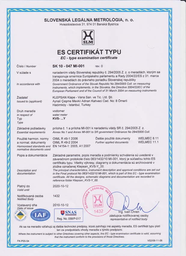 MID Certificate